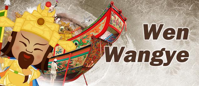 Wen Wangye