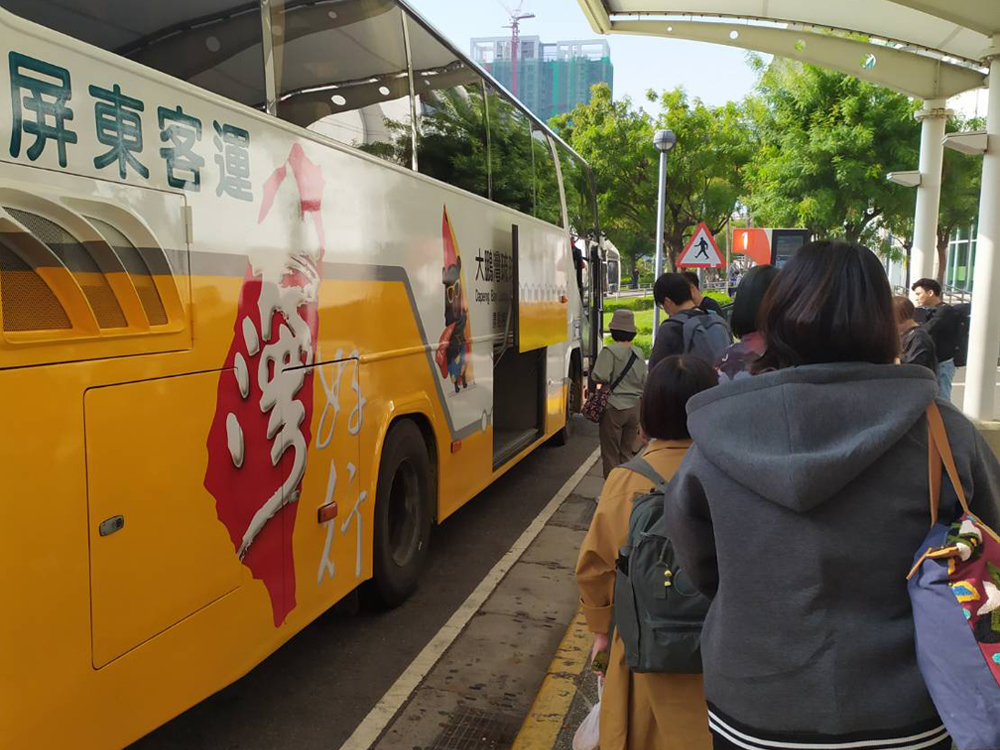 Pick-up point, Taiwan Tourist Shuttle