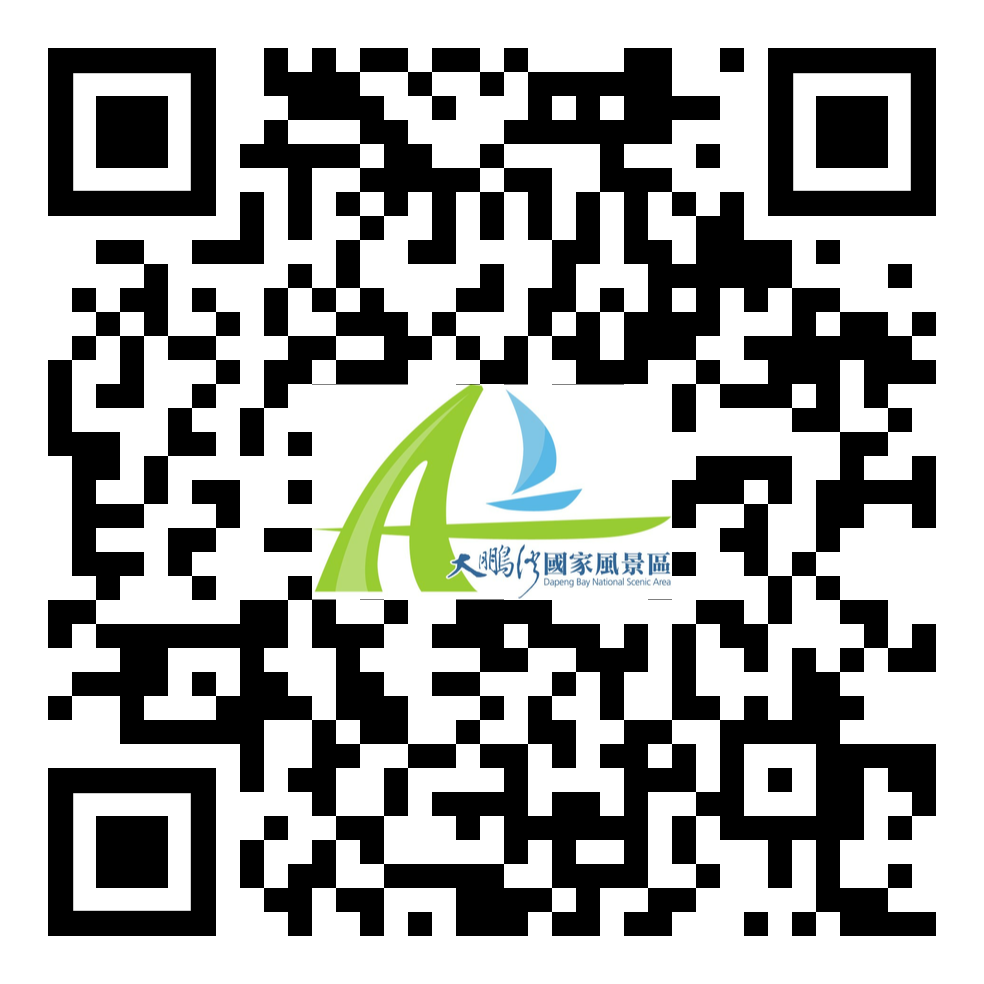 Tips for Taking Striking Photos in Dapeng BayQRCODE