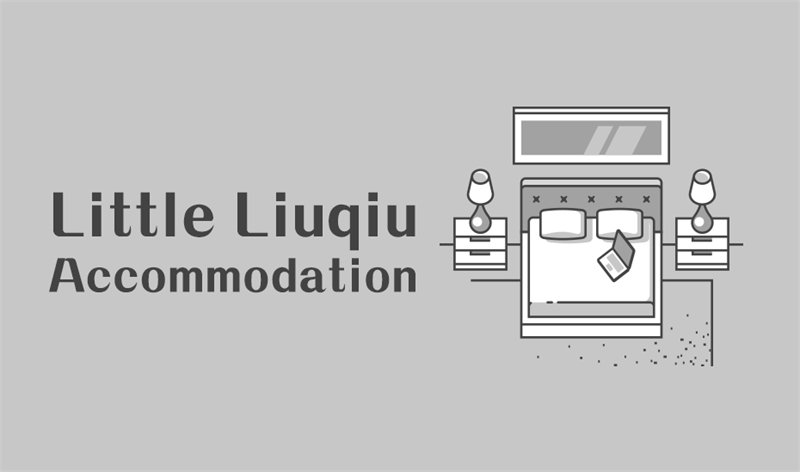 Little Liuqiu Accommodation