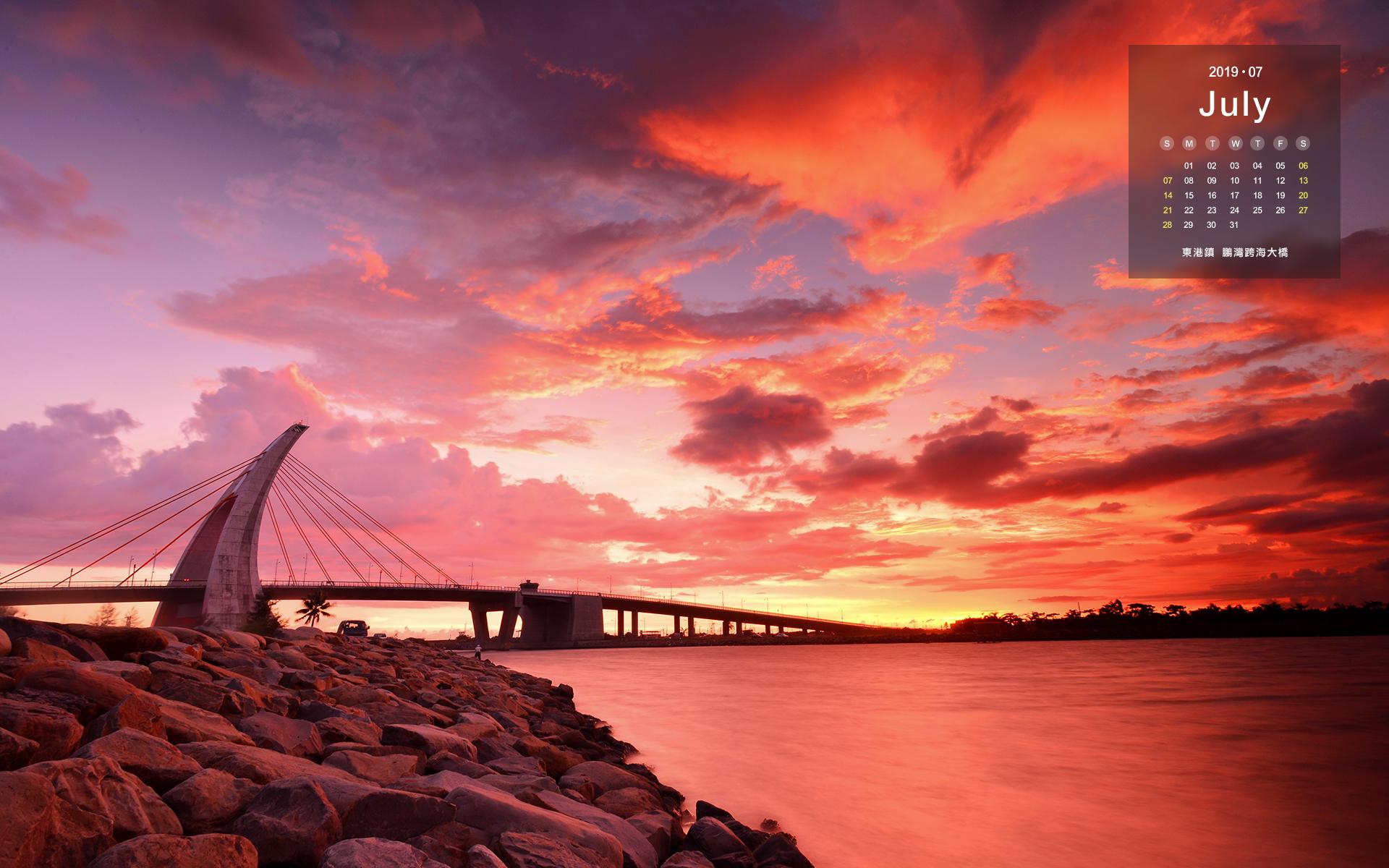 Wallpaper Download - DAPENG BAY NATIONAL SCENIC AREA