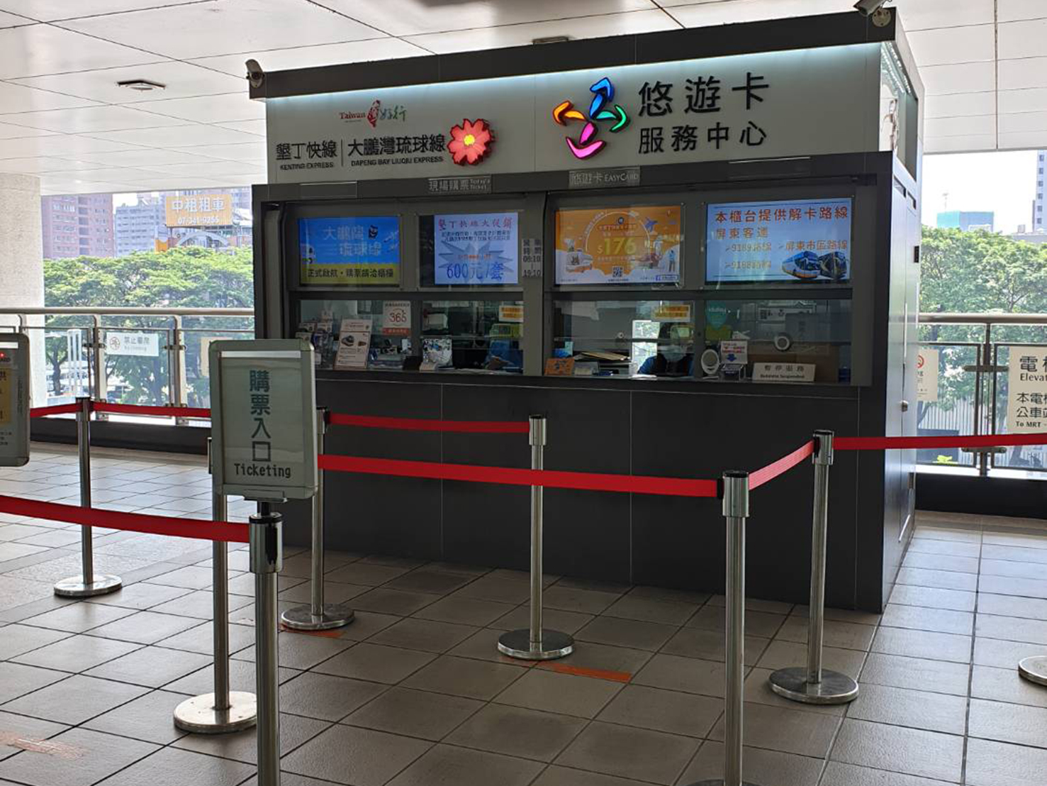 Ticket booth, 2F, THSR Zuoying Station